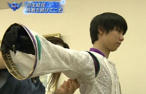 17 11月 NHKサンスポ 4