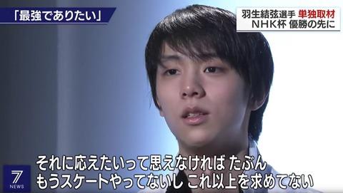 19 NHK  NEWS 7  8