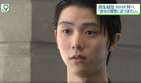 NHK News9  15