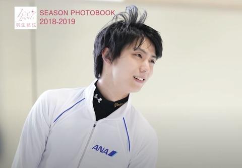 SEASON PHOTOBOOK 2018-19 前編 39