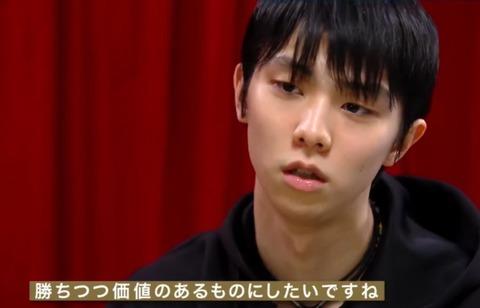 20 全日本 フジテレビ独占インタ 8
