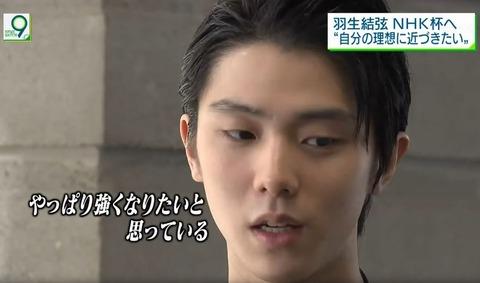 NHK News9  12
