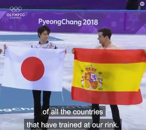 オリンピックチャンネル 8