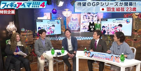 Abema TV  82