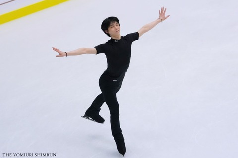 21 World FS  公式練習 26日 若杉 3