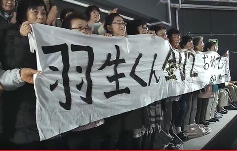 18 24hTV  スワン 14