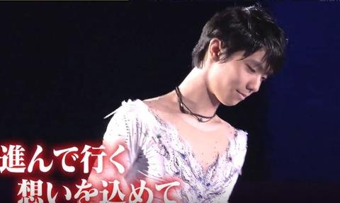 18 24h TV 番宣 3