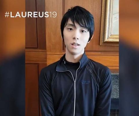 LAUREUS19