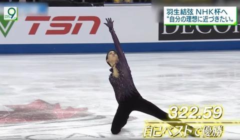 NHK News9  4