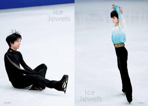 Ice Jewels 3
