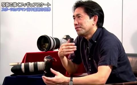 田中さんトークショー 21