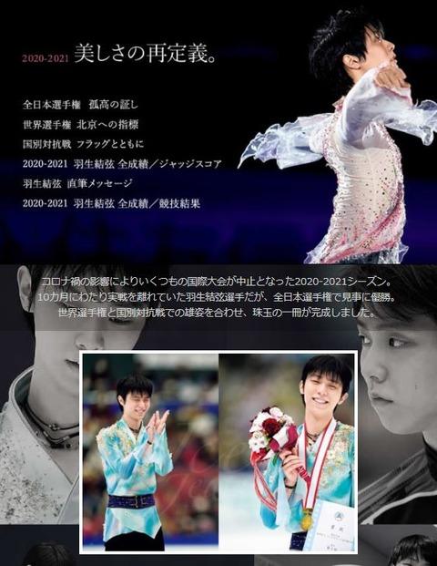 SEASON PHOTOBOOK 2010-2011  1