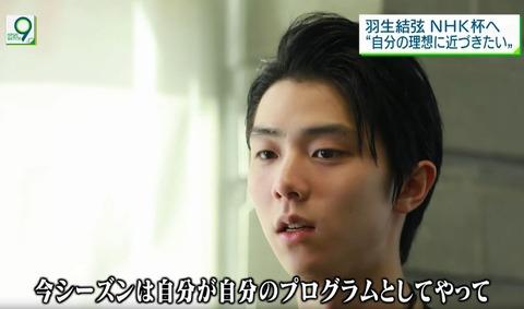 NHK News9  8