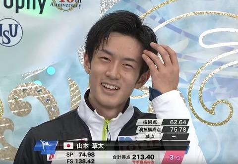 18 NHK  ソウタ FS  NHK  3