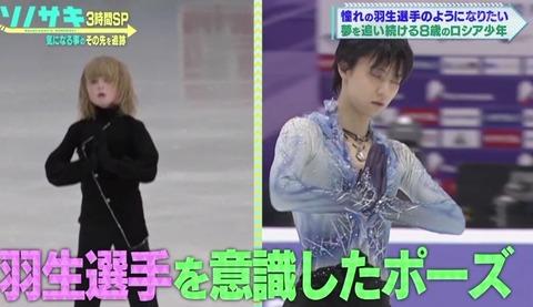 11-27 ソノサキ 22