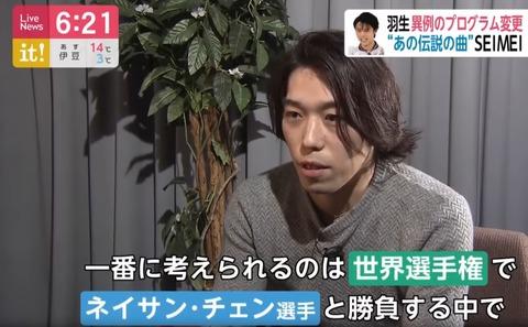 Live News  5
