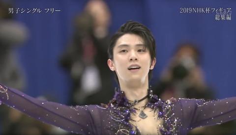 19 NHK杯 総集編 27