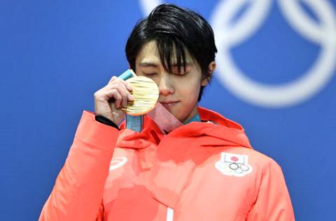 18-2-17 メダルセレモニー 4_Fotor
