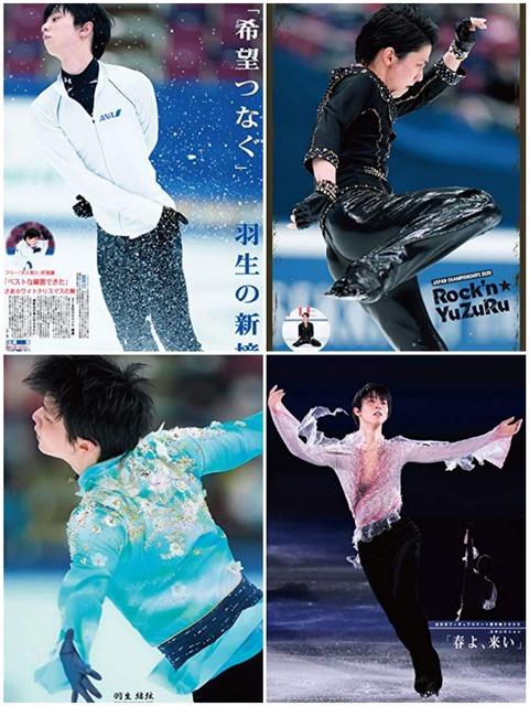 20 全日本 スポニチ 1_Fotor_Collage