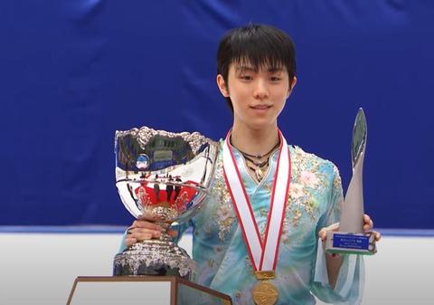 20 全日本 表彰式 28