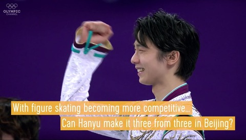 Yuzuru is a mistery 10