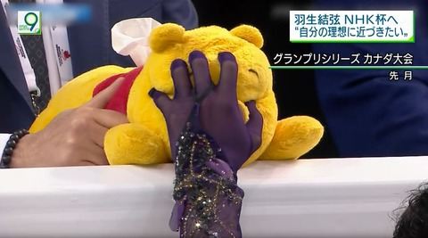 NHK News9  2