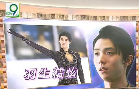NHK News9  0