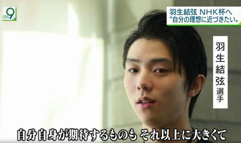 NHK News9  1