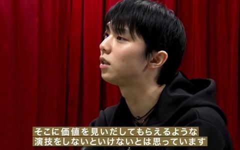 20 全日本 フジテレビ独占インタ 7