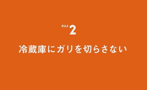 seven rules  22