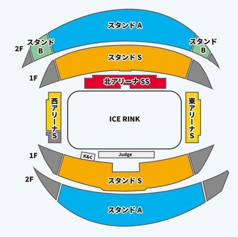 21 NHK杯 会場