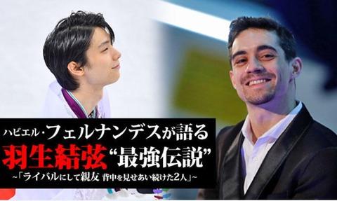 NHK SPORT STORY