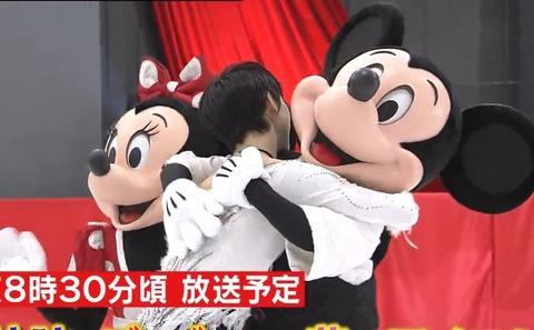18 24h TV 番宣 6