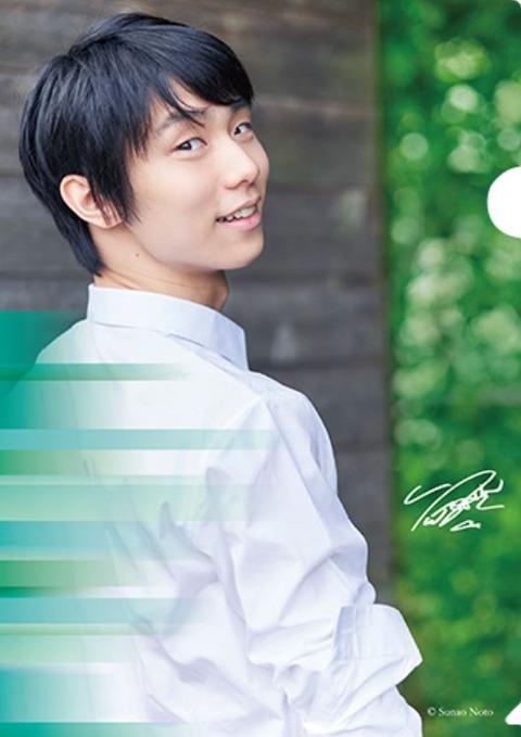 20 西川 01