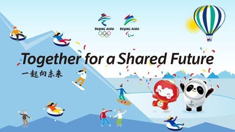 22 北京オリンピック スローガン