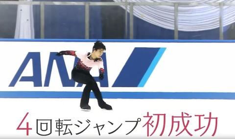 19 NHK杯 羽生結弦 3
