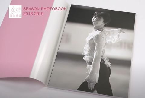 SEASON PHOTOBOOK 2018-19 前編 3