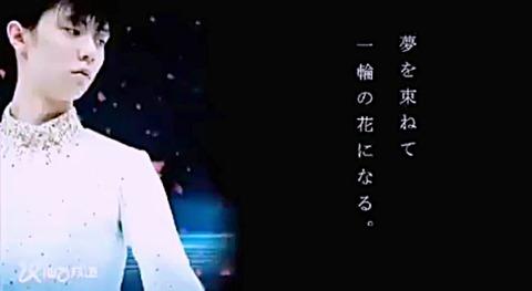 20 世界選手権 仙台放送 5_Fotor_Fotor