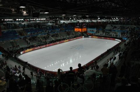 Trino palavela arena 1