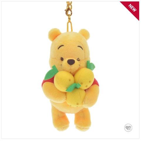 Yuzu Pooh  2