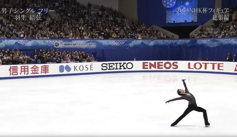 19 NHK杯 総集編 21