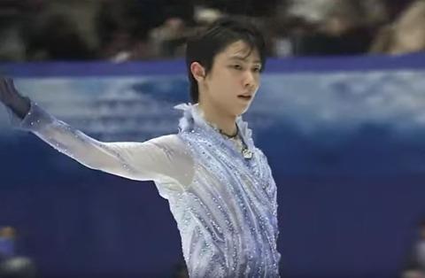 19 NHK  SP cap  3