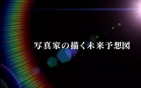 田中さんトークショー 17