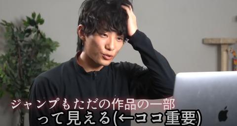 バレエダンサー 9