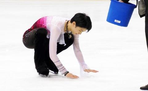 2012 フィン杯 氷の補修 5