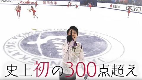 19 NHK杯 羽生結弦 5