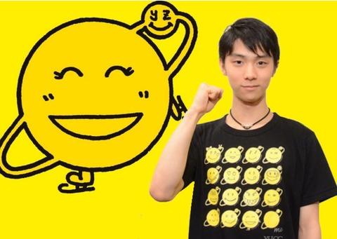 15 24hTV  Tシャツデザイン