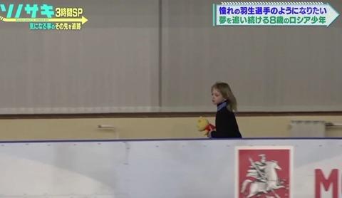11-27 ソノサキ 16
