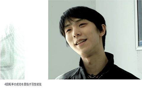 19  オータムクラシック オリンピックチャンネル_Fotor