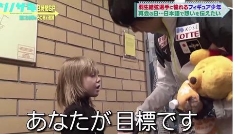 11-27 ソノサキ 9